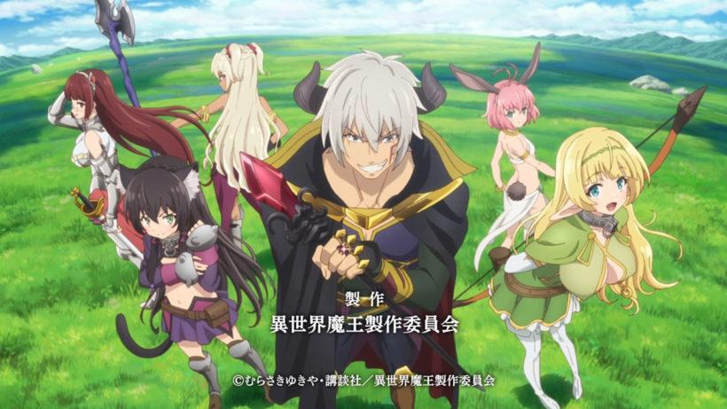 Download anime Isekai Maō to Shōkan Shōjo no Dorei Majutsu episode lengkap