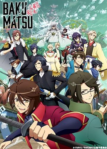 Download anime Bakumatsu sub indo episode lengkap