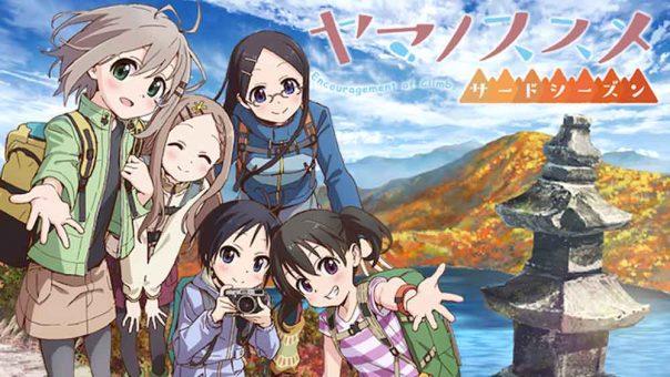 Download Yama no Susume: Third Season