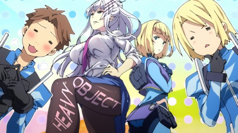Heavy Object Subtitle Indonesia Batch