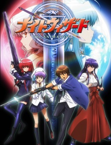 Night Wizard Subtitle Indonesia Batch