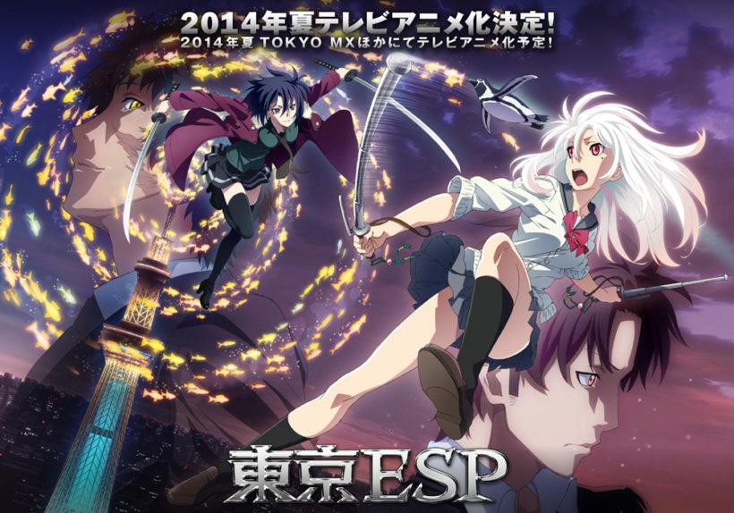 Tokyo ESP BD Subtitle Indonesia Batch