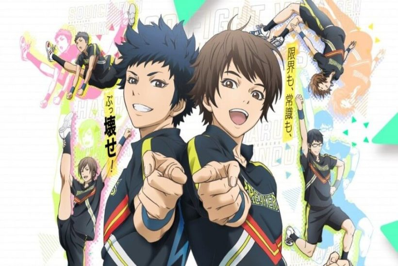 Cheer Danshi!! Subtitle Indonesia Batch