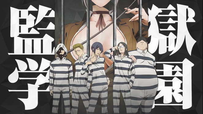 Download anime Kangoku Gakuen Prison School sub indo episode lengkap