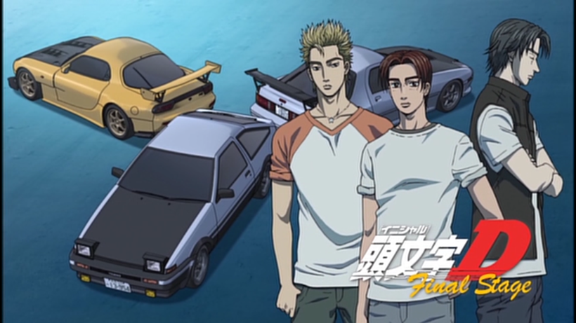 Initial D Final Stage Subtitle Indonesia Batch