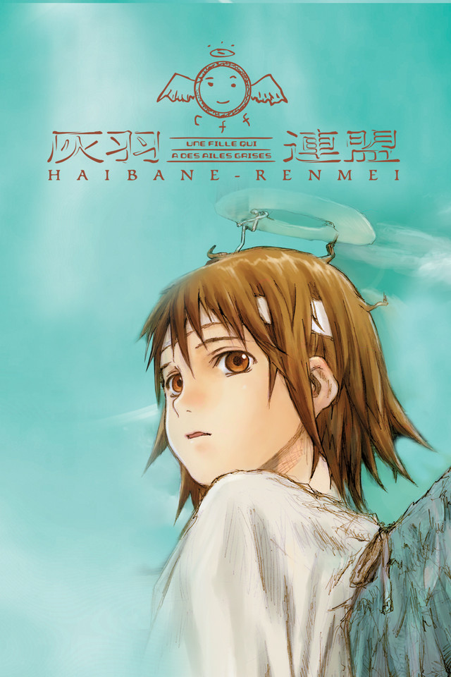 Haibane Renmei Subtitle Indonesia Batch
