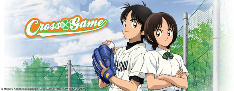 Cross Game Subtitle Indonesia Batch