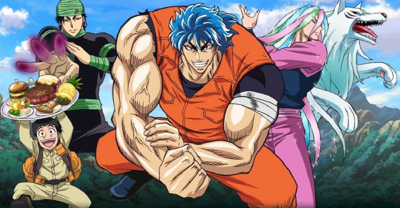 Toriko Subtitle Indonesia Batch