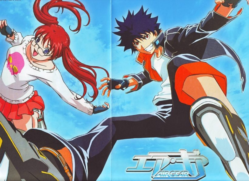 Air Gear Subtitle Indonesia Batch