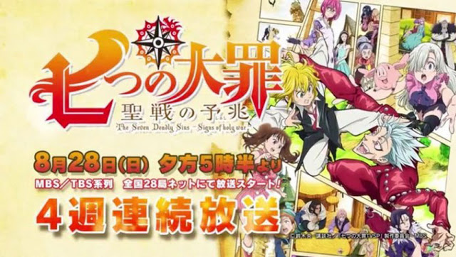 Nanatsu no Taizai: Seisen no Shirushi Subtitle Indonesia Batch
