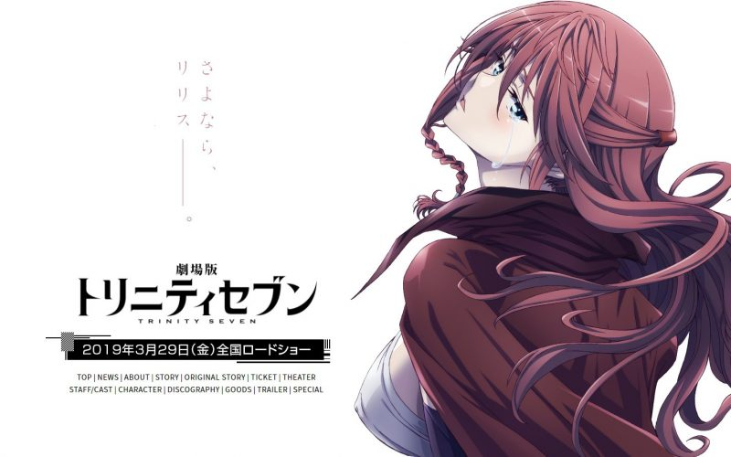 Trinity Seven Movie 2: Tenkuu Toshokan to Shinku no Maou Sub Indo